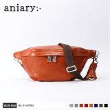 【aniary|アニアリ】Antique Leather アンティークレザー 牛革 Body Bag ボディバッグ 01-07003 メンズ 斜め掛け [送料無料]