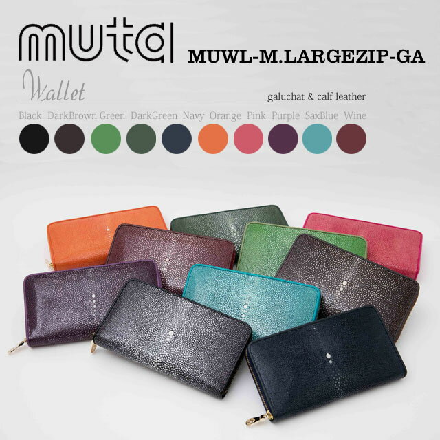 ムータ・muta 長財布 long wallet ガルーシャレザー  MUWL-M.LARGEZIP-GA:Brianza