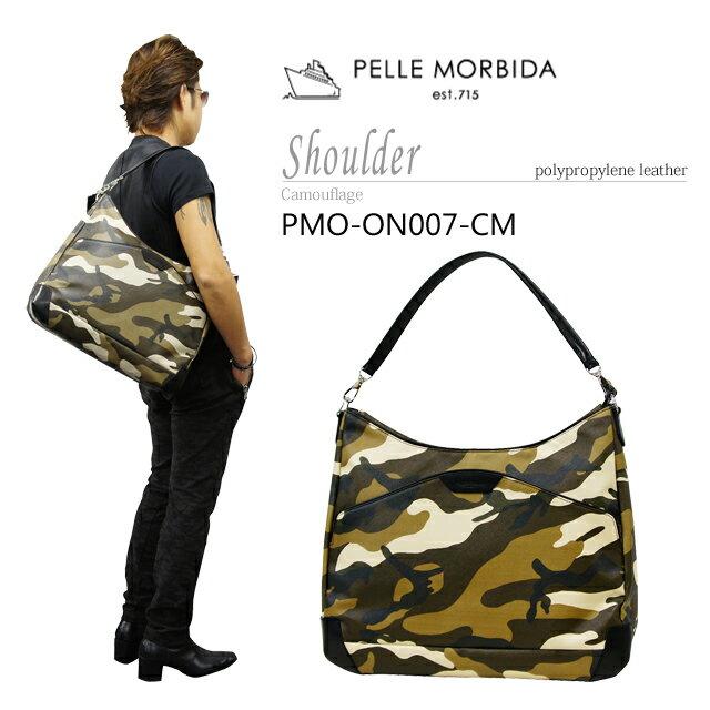 ペッレモルビダ・PELLE MORBIDA バッグ エディターズshoulder ポリプロピレン・レザー PMO-ON007-PVC:Brianza