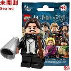 レゴ(LEGO) ミニフィギュア 「ハリー・ポッター」&「ファンタスティック・ビースト」 シリーズ フィリウス・フリットウィック|LEGO Harry Potter Collectible Minifigures Series1 Professor Flitwick 【71022-13】