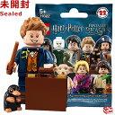レゴ(LEGO) ミニフィギュア 「ハリー・ポッター」&「ファンタスティック・ビースト」 シリーズ ニュート・スキャマンダー|LEGO Harry Potter Collectible Minifigures Series1 Newt Scamander 【71022-17】