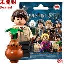 レゴ(LEGO) ミニフィギュア 「ハリー・ポッター」&「ファンタスティック・ビースト」 シリーズ ネビル・ロングボトム|LEGO Harry Potter Collectible Minifigures Series1 Neville Longbottom 【71022-6】