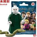 レゴ(LEGO) ミニフィギュア 「ハリー・ポッター」&「ファンタスティック・ビースト」 シリーズ ヴォルデモート|LEGO Harry Potter Collectible Minifigures Series1 Lord Voldemort 【71022-9】