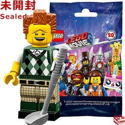 レゴ (LEGO) ムービー2 ミニフィギュア シリーズ おしごと社長(ゴルファー・プレジデントビジネス) The LEGO Movie 2 Minifigures Gone Golfin' President Business【71023-12】