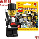レゴ ミニフィギュア シリーズ1 魔術師|LEGO Minifigur...