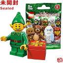 レゴ ミニフィギュア シリーズ11 ホリデー・エルフ|LEGO Minifigures Series11 Holiday Elf 【71002-7】