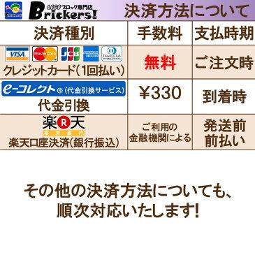 レゴ パーツ プレート 1 x 2 [ Dark Orange / ダークオレンジ ] | lego 部品 ブロック