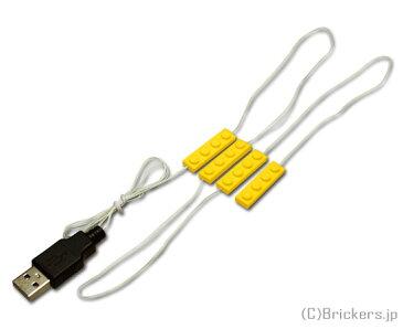 レゴ カスタムパーツ カスタムライトプレート 1 x 4 直列4個セット(USB給電式) アンバーLED [ Yellow / イエロー ] | lego ミニフィギュア 人形 ファンタジー 武器 装備