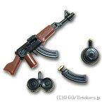 レゴ カスタム パーツ アサルトライフル AK-47 ブラウンボディ マガジンセット [Black/ブラック] | レゴ互換品 ミニフィギュア 人形 武器 装備