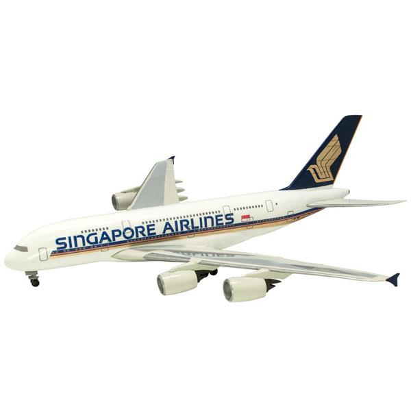世界のエアライン シンガポール航空 シンガポール航空 AIRBUS 380 1/500 | エフトイズコンフェクト エフトイズ f-トys エフトイズ・コンフェクト 食玩