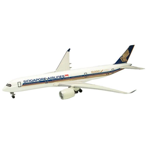 世界のエアライン シンガポール航空 シンガポール航空 AIRBUS 350-900 10,000th 1/500 | エフトイズコンフェクト エフトイズ f-トys エフトイズ・コンフェクト 食玩