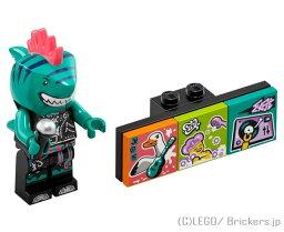 レゴ VIDIYO バンドメイツ シリーズ1 ミニフィグ シャーク シンガー  LEGO純正品の フィギュア 人形 ミニフィギュア