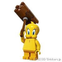 レゴルーニー・テューンズミニフィグトゥイーティー|LEGO純正品のフィギュア人形ミニフィギュア