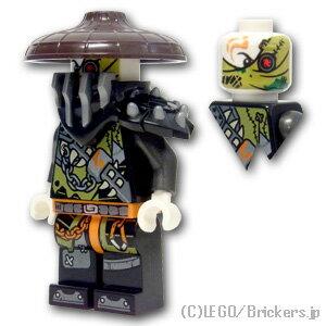 レゴニンジャゴーミニフィグヘビーメタル|LEGO人形ミニフィギュア