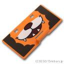 レゴ デュプロ パーツ コンテナドア 2 x 4 x 2 ライオンの口 パターン [ Orange / オレンジ ]   大きいレゴブロック