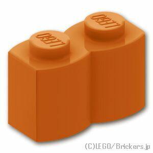 レゴ パーツ ブロック 1 x 2 - 丸太 [ Dark Orange / ダークオレンジ ] | lego 部品