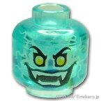 レゴ パーツ ミニフィグ ヘッド -邪悪な笑顔/混乱した白い顔 [Tr,Lt Blue/トランスライトブルー] | LEGO純正品の バラ 売り