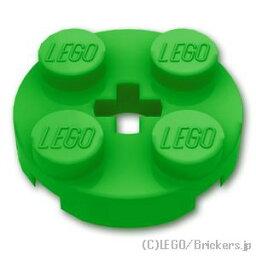 レゴ プレート パーツ 2 x 2 - ラウンド [Bt,Green/ブライトグリーン]   LEGO純正品の バラ 売り
