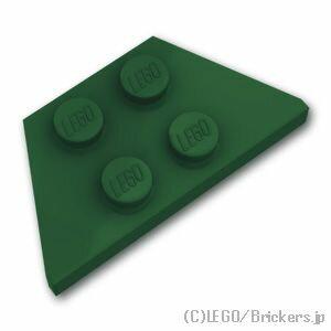 レゴ パーツ ウェッジ プレート 2 x 4 [ Dark Green / ダークグリーン ] | lego 部品