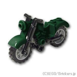 レゴ ヴィンテージ バイク [ Dark Green / ダークグリーン ]   lego 二輪車
