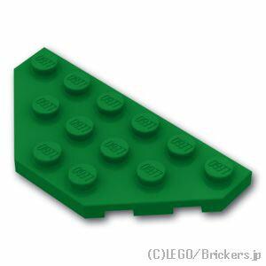 レゴ パーツ ウェッジ プレート 3 x 6 - コーナーカット [ Green / グリーン ] | lego 部品