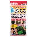 【メール便可】富士 魔法のふきん ピンク 24.5cm×24.5cm 1枚入