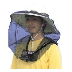 ガーデニングに!農作業に【メール便対応】DIC 蚊・ブヨ・アブに刺される前に 防虫ネット DH...