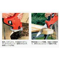 【送料無料】BLACK&DECKERブラック&デッカー電動式ノコギリ・ジグソーKS900G