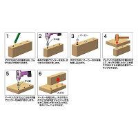 【メール便可】大西工業木工用6角軸ダボ錐マーカーセット10mm用No.22MSダボ12個入マーカー5個入