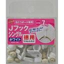 【メール便可】マジッククロス8 Jフックシングル ホワイト WNP-SW 徳用11セット入 耐荷重7kg