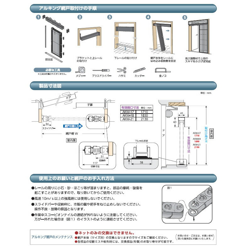 河村電器/ enステーション カワムラ EN EN 4060 【送料無料】