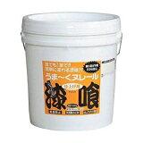 【送料無料】日本プラスター 漆喰 うま〜くヌレール 仕上げ用 18kg しっくい うまーくぬれーる 【塗り方DVD付き】