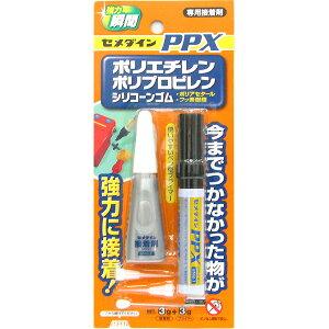 【メール便対応】セメダイン PPXセット CA-522