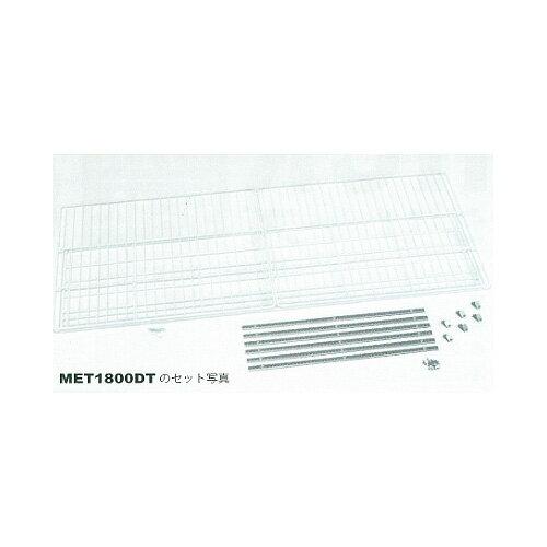 アルインコ低温貯蔵庫・保冷庫TWY1100LN/TWY1400LN左用MET800DTオプション棚板セット(棚柱付)