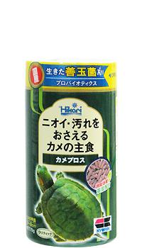 キョーリン Hikari ニオイ・汚れをおさえるカメの主食 カメプロス カメのえさ 小スティック 70g 4971618205049