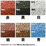 【送料無料】空気浄化のできる園芸培土 天然素材 NeoCoal ネオコール 小粒(2〜5mm) 10kg 約14L