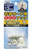 【メール便可】iteck 石膏ボード用フック 二つ穴タイプ KSBF-22 2セット入 耐荷重13kg 石こうボード 画びょう 壁家具 壁掛け 4535395004761