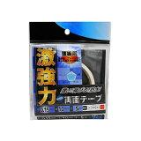【メール便可】WAKI 和気産業 激強力両面テープ 薄板用 薄さ0.15mm×幅10mm×長さ5m WKG-013