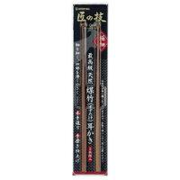 匠の技最高級煤竹(すすたけ)耳かき二本組G-2153