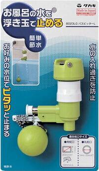 takagi タカギ バスピッターL B023LG
