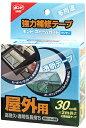 コニシ ボンド 多用途ストームガード屋外用 強力補修テープ クリヤー 30mm幅×2m長さ #04930