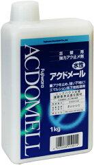 フジワラ化学 【古壁用】強力アク止メ剤 アクドメール 水性 1kg