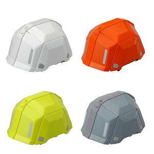 トーヨーセフティー 折りたたみヘルメット BLOOM ブルームII 防災用 No.101