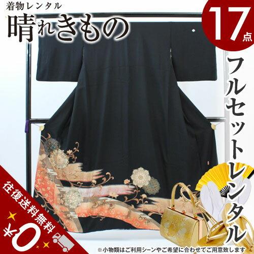 【黒留袖 レンタル フルセット】【留袖 レンタル】レンタル留袖02-k718赤地華紋【往復送料無料】[複数割対象外] フルセット | 結婚式 | 着物 | 貸衣裳 | 貸衣装