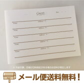 【送料無料】ホールマーク芳名帳(ゲストブック)追加サイン用カード(リフィル)全デザイン共通