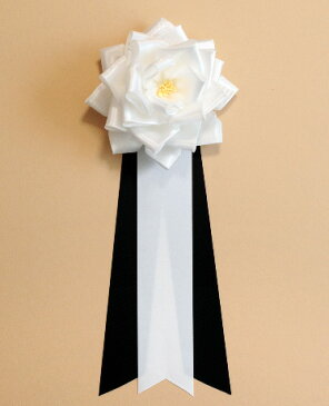 葬式やお別れ会、偲ぶ会、社葬等で胸につける白黒の胸章リボンバラ【弔リボンバラ<中>】(白黒胸章)