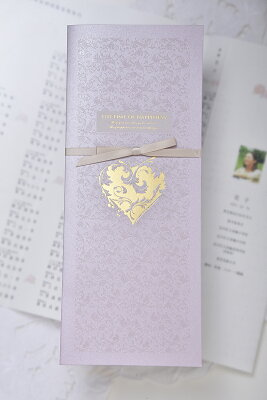 A3「シャイニーピンク」 結婚式 席次表 【手作りキット】1部