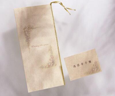 A3「アンジェリーナ」 結婚式 席次表 【手作りキット】1部