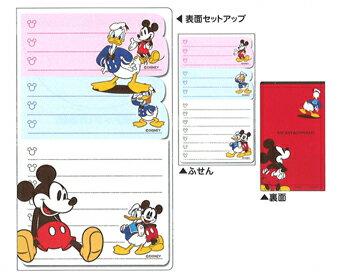Disneyミッキー&ドナルド(ToDoふせん)1