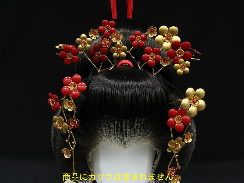 結婚式 披露宴 祭 高島田かんざし(梅)レンタル